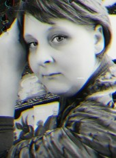 Irishka, 33, Ukraine, Cherkasy