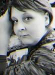 Irishka, 33, Cherkasy