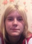 Eseniya, 18, Prokopevsk