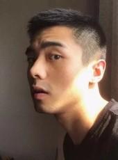 无情哈拉少, 21, China, Ankang