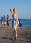 Елена, 36  , Krolevets