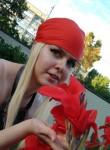 Alyena, 31, Kazan