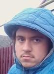 Сергей, 18 лет, Москва