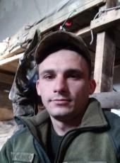 Vlad, 25, Ukraine, Kiev