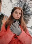 Мэйби бэйби, 19  , Kamyanka