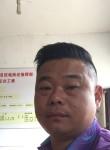 斌哥哥, 43, Beijing
