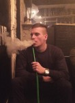 vladimir, 28 лет, Коломия