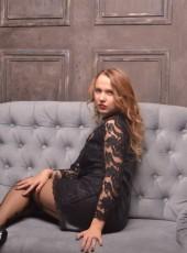 Yuliya, 24, Russia, Chelyabinsk