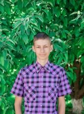 Bogdan, 19, Ukraine, Hrebinka