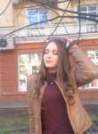 оля, 18 лет, Красноярск
