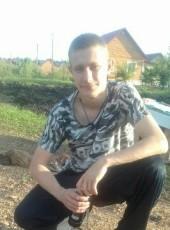 mikhail, 22, Russia, Ufa