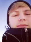 Valentin, 20  , Chegdomyn