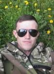 Ramil, 27  , Petushki