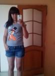 Ксения, 26  , Priargunsk