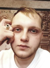 Ilya, 22, Russia, Saint Petersburg