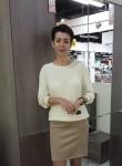 Elena, 41  , Tver
