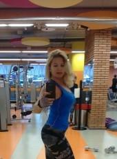Наталья, 46, Россия, Челябинск