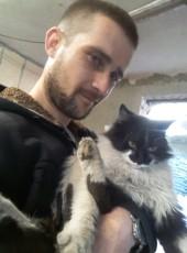 Славик, 28, Україна, Кривий Ріг