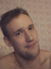 Wtsp BԳSIԴԴBԿՅOՁ, 25, Russia, Chelyabinsk