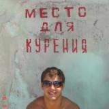 アンドレイ, 31  , Vyshhorod