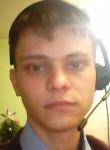 Ivan, 27, Blagoveshchensk (Amur)