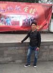 bhijy, 34  , Nanchang