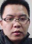 隔壁大山, 18, Daxing