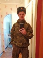 Dmitriy , 20, Russia, Perm