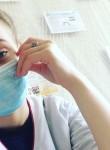 Ксения, 19 лет, Буланаш