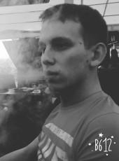 Pyetr, 26, Ukraine, Kiev