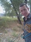 Vitaliy, 34  , Zaporizhzhya