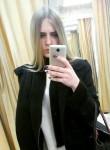 Регина, 22 года, Набережные Челны