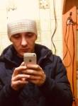 Иван, 33 года, Пермь