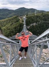 Sergey, 35, Ukraine, Vinnytsya