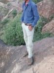 نسيم العلوي, 23  , Sanaa