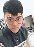 志峰, 22, Foshan