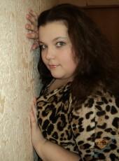 Katerina, 27, Russia, Ryazan
