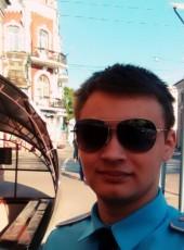 Stas Lutsko, 23, Belarus, Gomel
