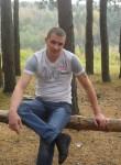 Андрей - Дедовск