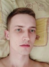 Vladislav, 26, Russia, Donetsk