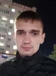 Vladimir, 22, Volzhsk