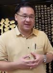 James Wang, 44  , Tainan