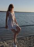 Nadezhda, 32, Sevastopol