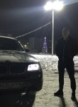 Знакомства Дзержинск