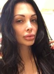 Анна, 31 год, Батайск