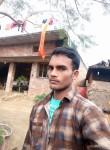 bhola, 18  , Namakkal