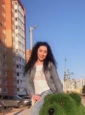 Anya, 29, Ukraine, Cherkasy