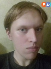 Dmitriy , 28, Russia, Amursk