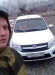 Антон, 20 лет, Морозовск