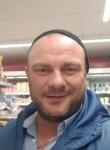 Геннадий, 40 лет, Москва